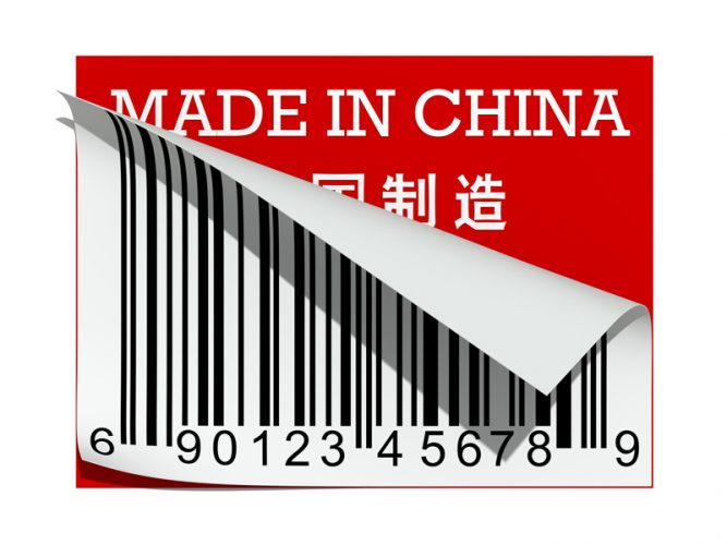 China Trade Route